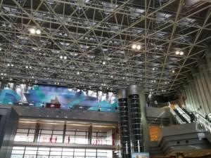 名古屋国際会議場内部